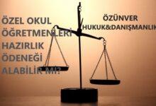 Photo of Kırtasiye Ödeneğinin Özel Okul Öğretmenlerine Verilmemesi Durumunda Haklı Fesih/KIDEM TAZMİNATI